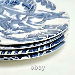 Set Of Four (4) Johnson Bros. For Tiffany & Co. Menagerie Salad Plates, 8